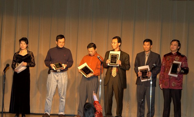 Awards for past MMCS major contributors.